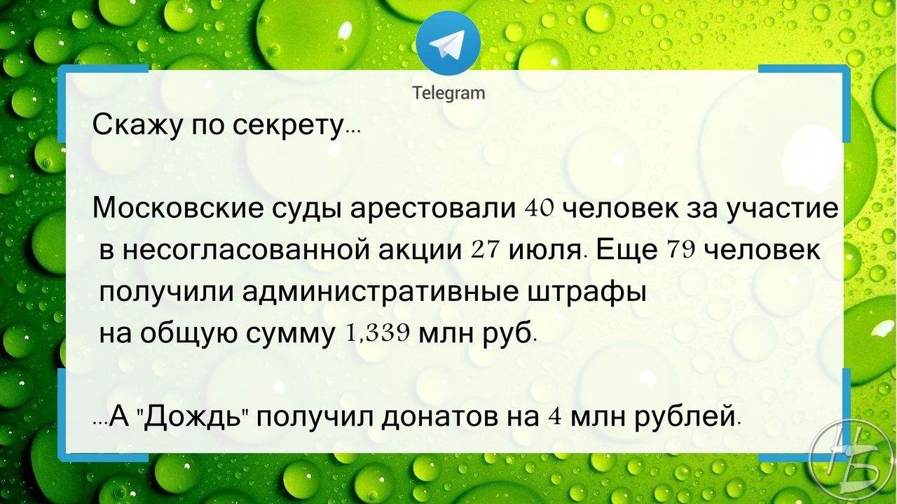 028126783839d73ccf46e26d70a53fad.jpg