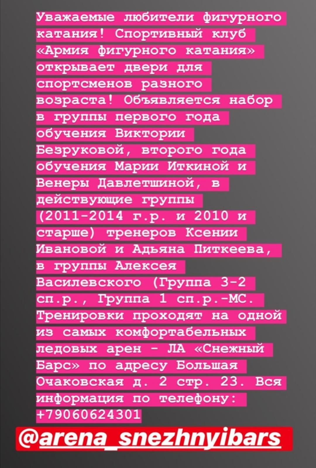 https://i2.imageban.ru/out/2019/09/02/63bd394b3cb59a1dfae9598088d0f97c.jpg