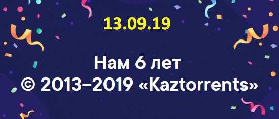 https://i2.imageban.ru/out/2019/09/13/37a02c1970a41f74b7e3e3a5f541fa9a.png