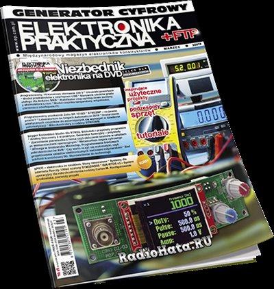 Elektronika Praktyczna №3 2019