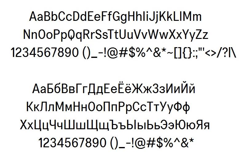 Шрифт Transcript Pro