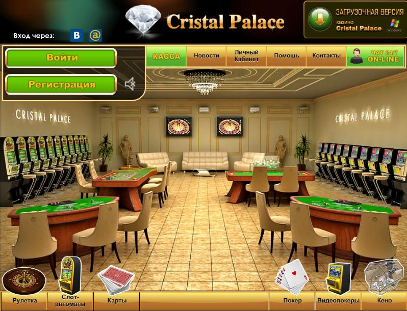 crystal casino официальный сайт