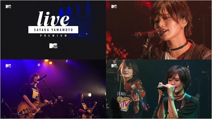 20191030.1919.3 Sayaka Yamamoto - MTV Live Premium (MTV 2019.10.29) (JPOP.ru).ts.png