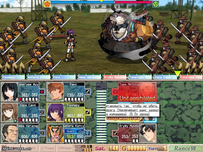 Sengoku Rance (Rance7) / Гражданские Войны 7 [2006] [Cen] [VN, TRPG] [JAP,RUS] H-Game