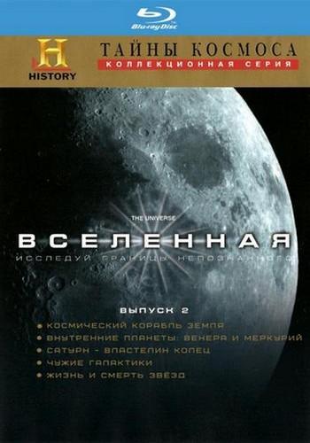 History channel: Вселенная / The Universe (2007) BDRemux [H.264 / 1080p] (Диск 2, сезон 1, эпизоды 6-10)