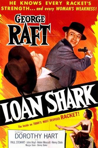 Кредитная акула / Loan Shark (Сеймур Фридман / Seymour Friedman) [1952, США, фильм-нуар, драма, криминал, DVDRip] VO (Глеб Бусов) + Original Eng