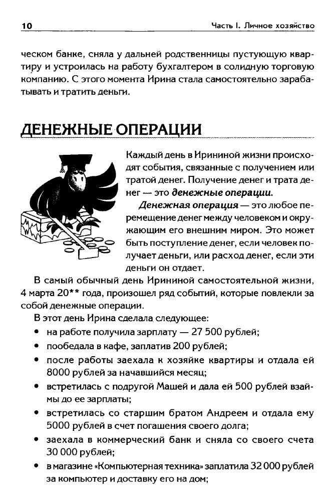 https://i2.imageban.ru/out/2020/01/14/559b9f0176e9acc689920997866bbb7a.jpg