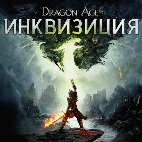 Dragon Age: Inquisition - Digital Deluxe Edition [v 1.12u12 + DLCs] (2014) PC | Repack
