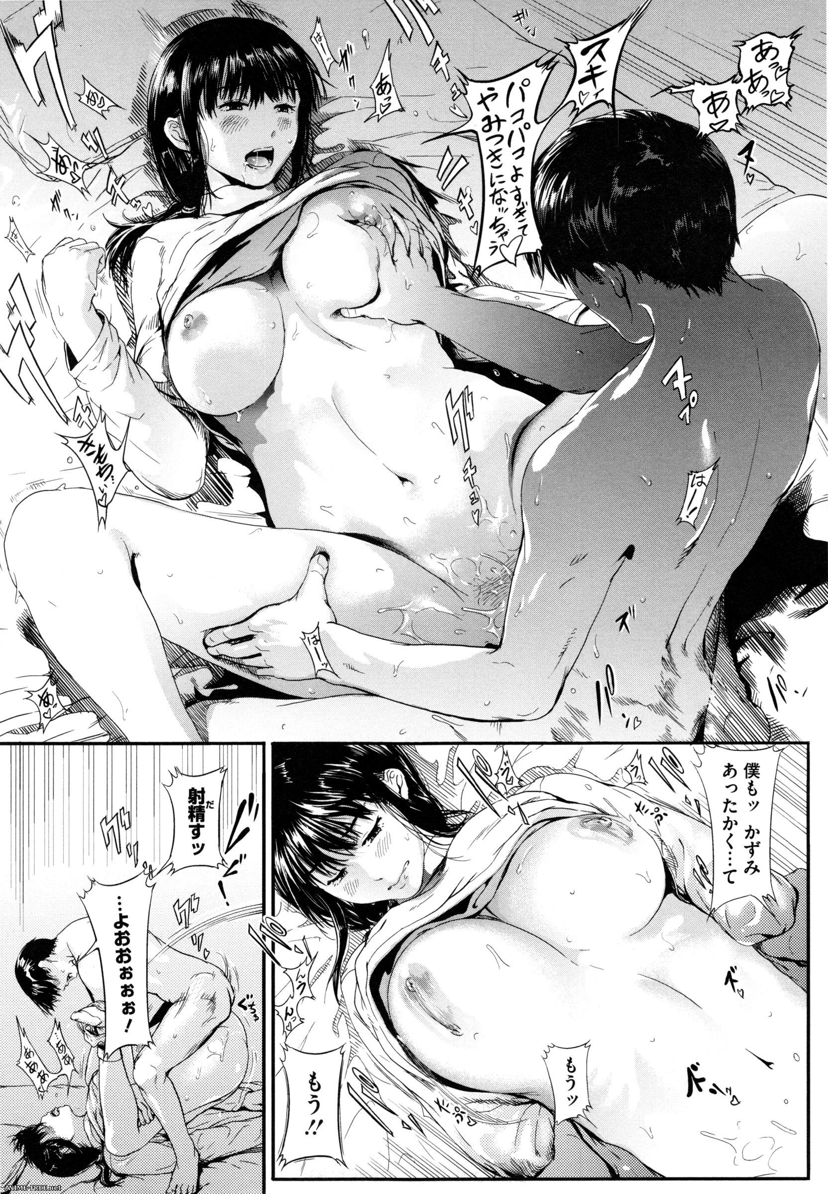 Kurofood / Kuro Food (Collection) - Сборник хентай манги [Ptcen] [RUS,JAP] Manga Hentai