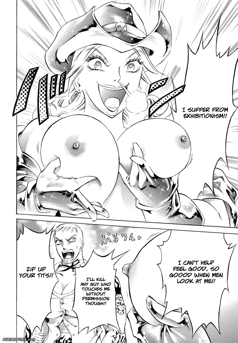 Mikamoto Rei (Collection) - Сборник хентай манги [Cen] [JAP,RUS,ENG] Manga Hentai