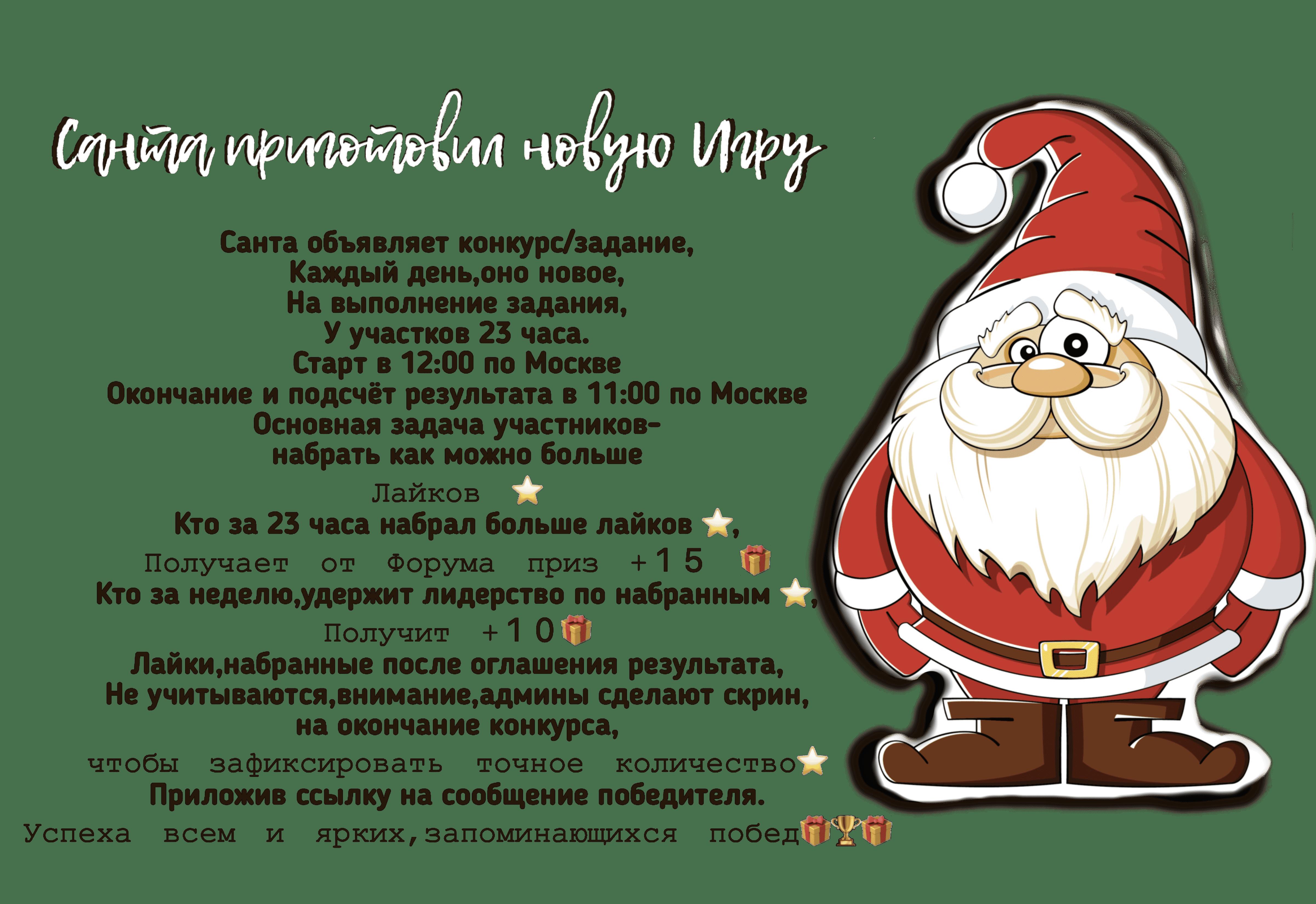 https://i2.imageban.ru/out/2020/02/11/2961c7015bbbffc629e442c41f4126a9.png