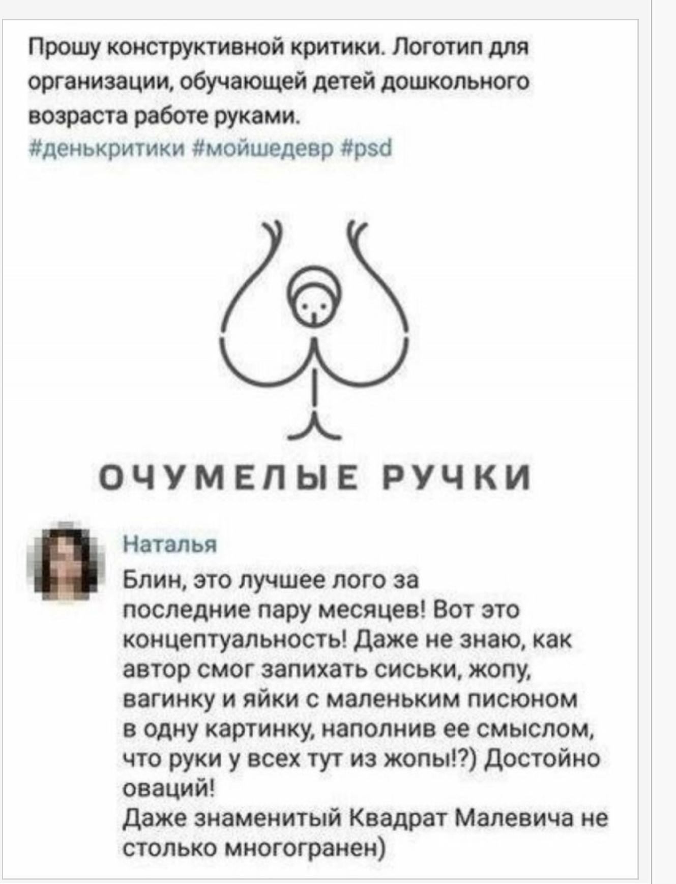 https://i2.imageban.ru/out/2020/02/21/e5fd64b46629544f0bdfd7439bb1176b.jpg