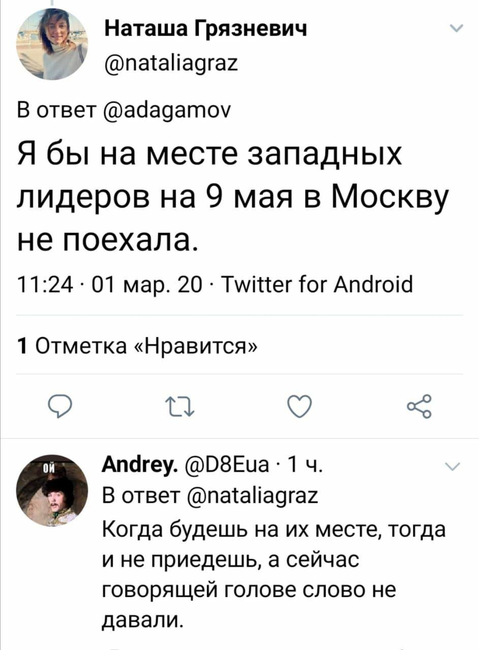 https://i2.imageban.ru/out/2020/03/01/e06051f75705fd0053074e13b938a12f.jpg