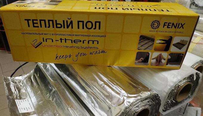 Нагревательный алюминиевый мат IN-THERM