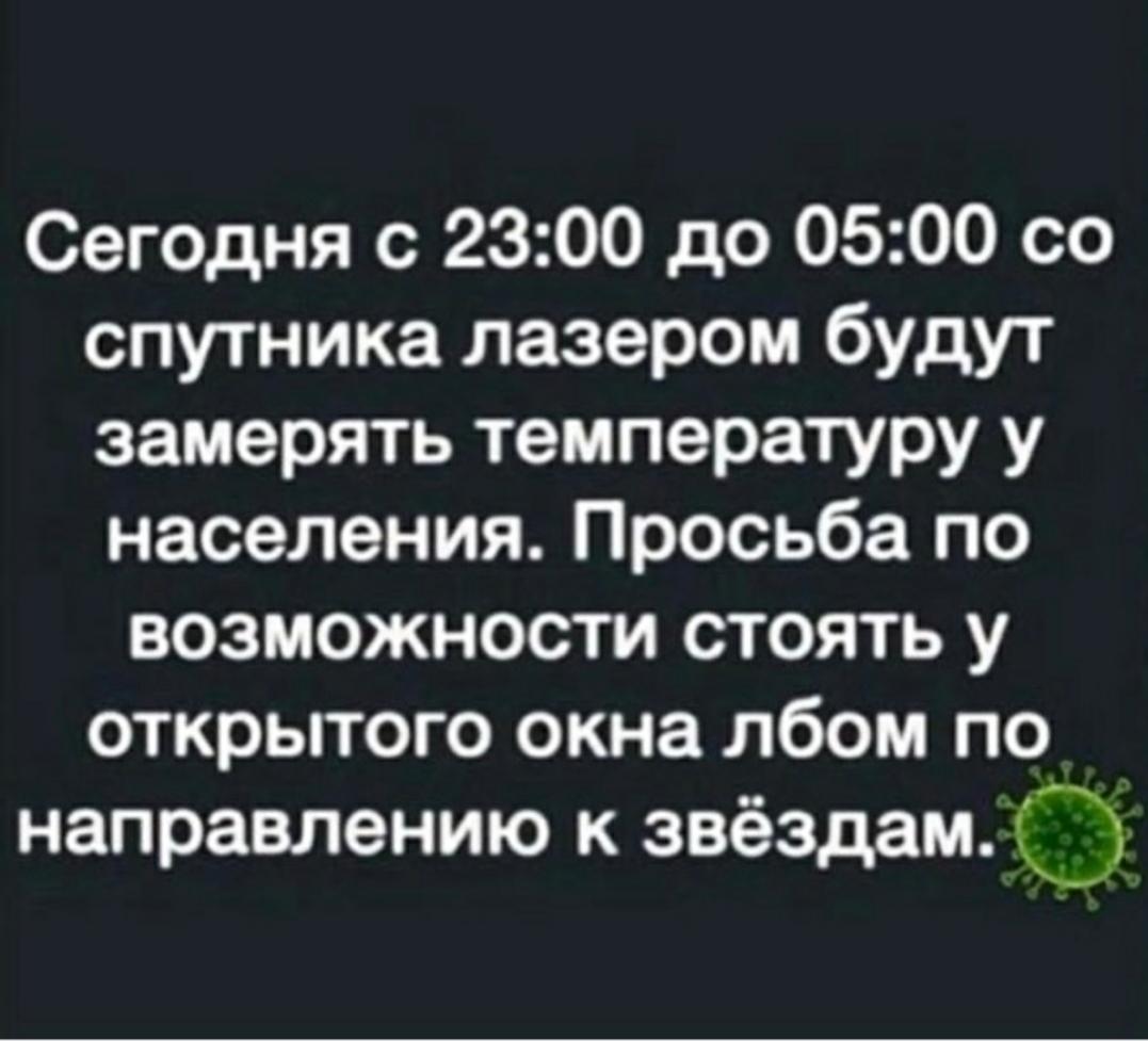 https://i2.imageban.ru/out/2020/03/22/bf66e0696fea53579011853327f070ca.jpg