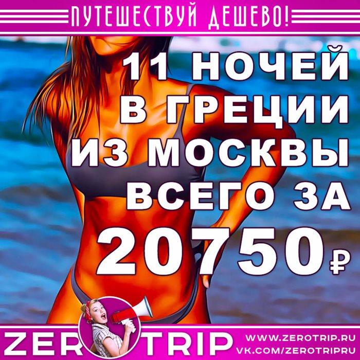 https://i2.imageban.ru/out/2020/03/26/a44c25c0fc242d37f6149b203ac85890.jpg