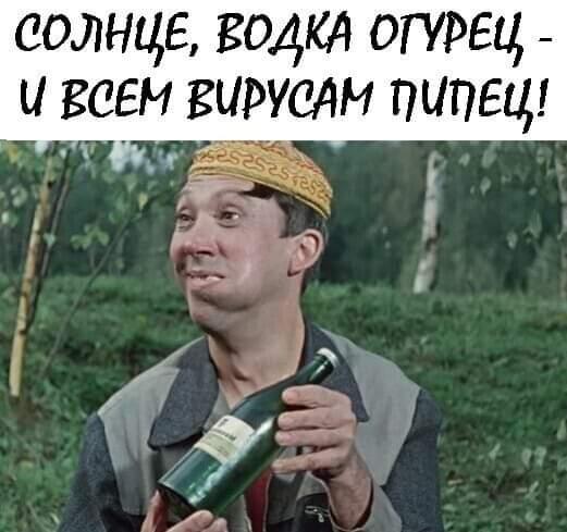 https://i2.imageban.ru/out/2020/03/26/bafd2654c379ee93c601b39bb713bcff.jpg