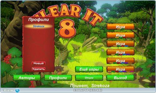 Clear It 8