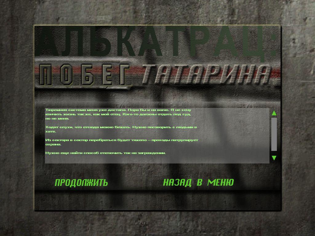 lithtech 2020-04-02 21-54-03-22.jpg