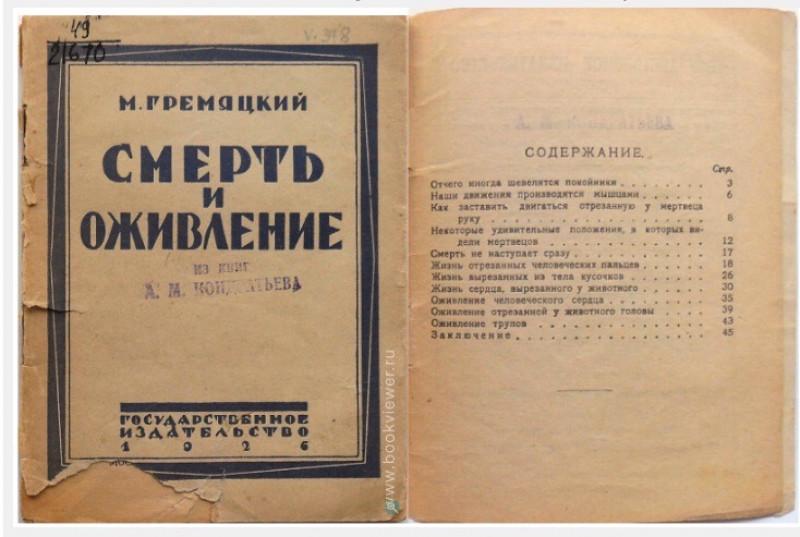 Хорошая книга. И картинки интересные...