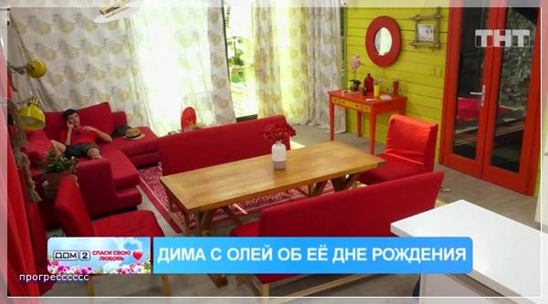 https://i2.imageban.ru/out/2020/04/09/2ebb800d289a2460d08bb2f10647990d.jpg