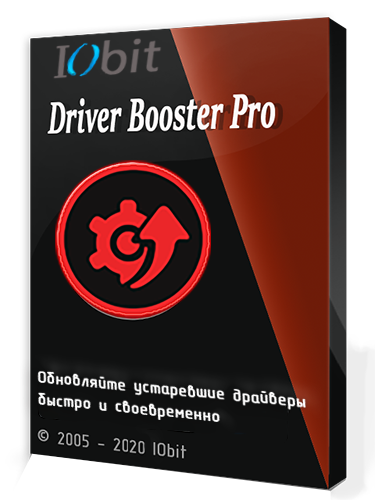 IObit Driver Booster Pro 7.5.0.742 RePack (& Portable) by TryRooM [2020,Multi/Ru]