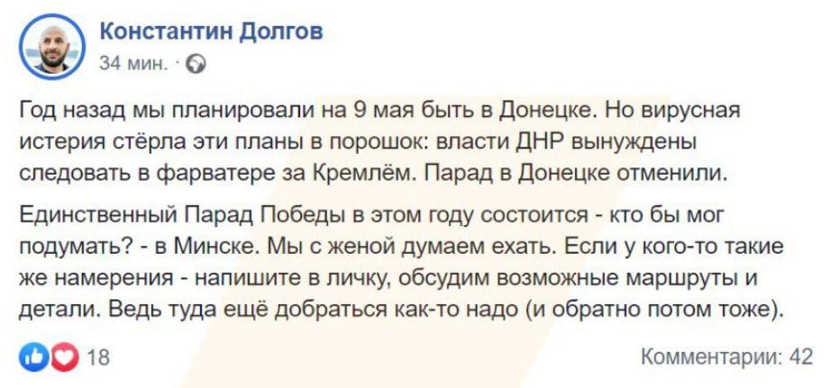 https://i2.imageban.ru/out/2020/05/05/f5c6ac4815a1e4bca55df22ae69f0f36.jpg