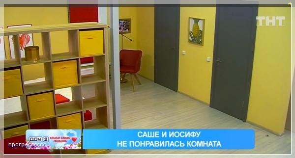 https://i2.imageban.ru/out/2020/05/21/4662060e07445657ac63de949c4750c0.jpg