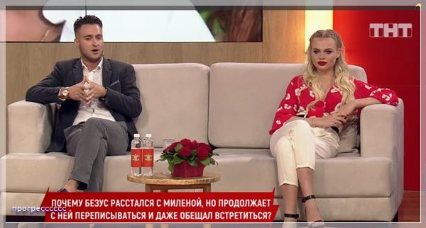 https://i2.imageban.ru/out/2020/05/21/a88da134a15f905b97d3854f1f0bbe0d.jpg