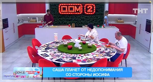 https://i2.imageban.ru/out/2020/05/21/dd8b0351aa660ace4ecb4201ed11c054.jpg