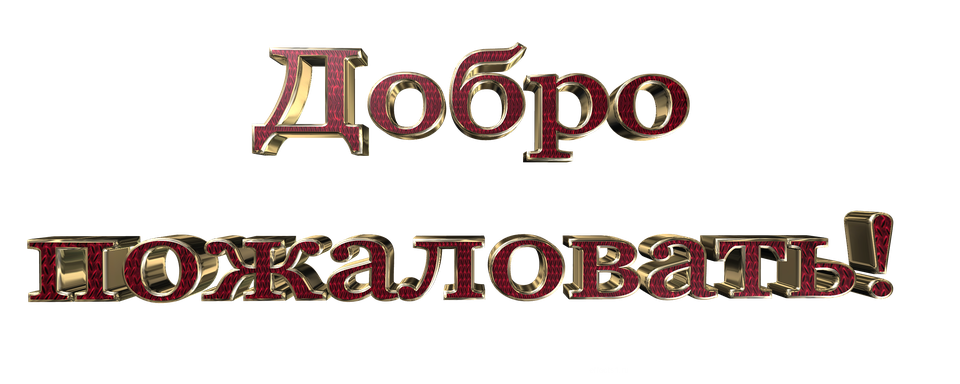 https://i2.imageban.ru/out/2020/05/30/7d8f8cfb139193fc9a92f7b6ccb1014e.png