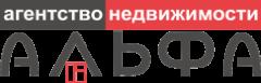 """Агентство недвижимости """"Альфа"""""""
