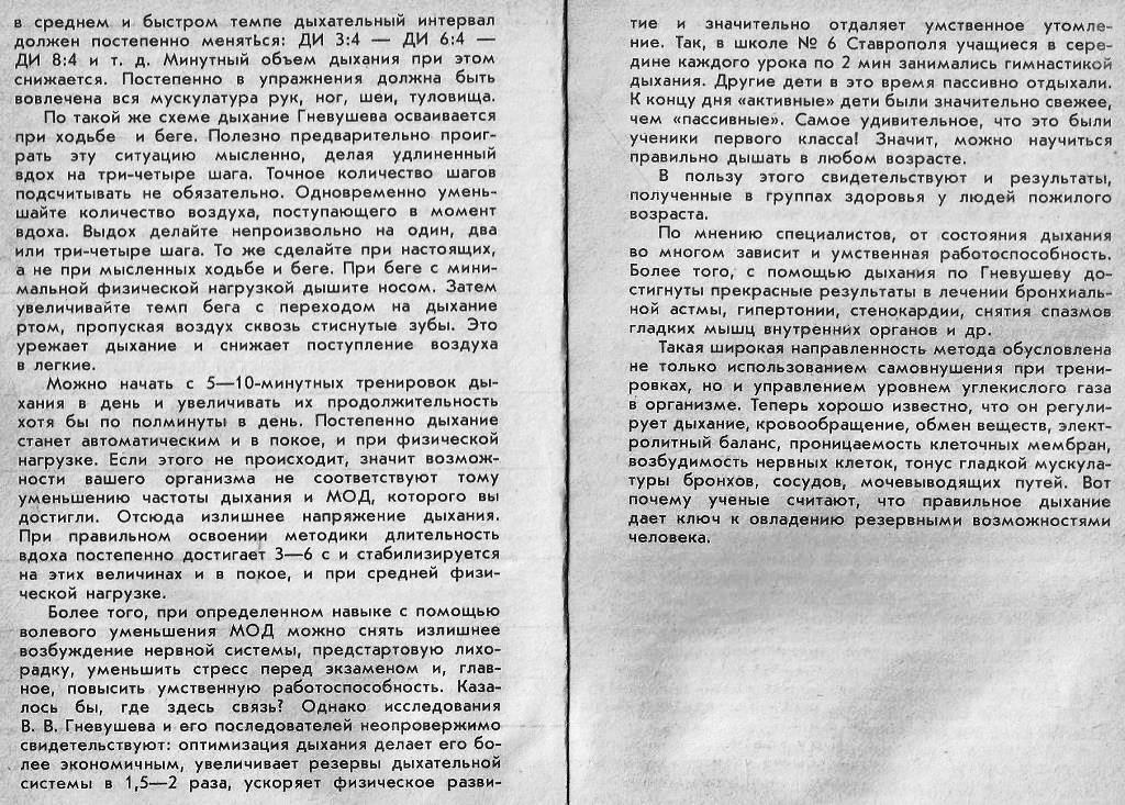 https://i2.imageban.ru/out/2020/05/31/736cbe07d751e8c9651c0f36ee0a3707.jpg