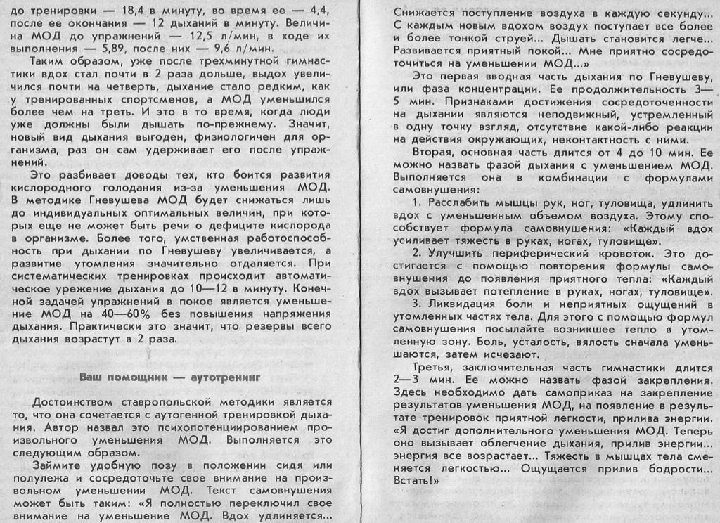 https://i2.imageban.ru/out/2020/05/31/99f959b6254e7c7e4b9e4e992c85984c.jpg