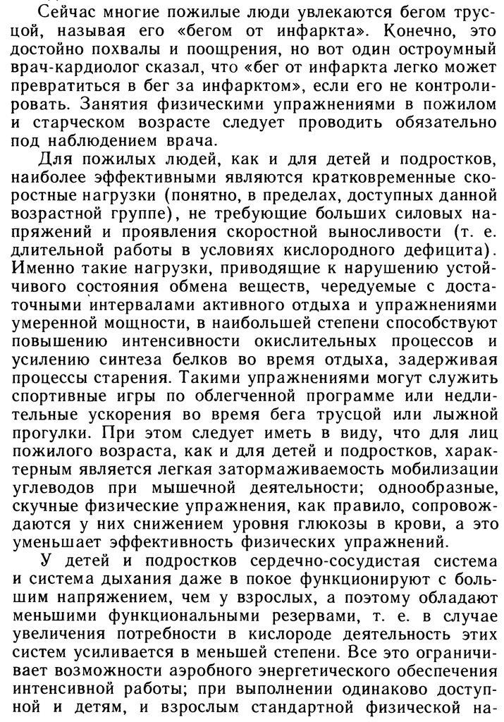 https://i2.imageban.ru/out/2020/06/03/ef8cb8af6e6b5d878341dc9ca54b38e2.jpg