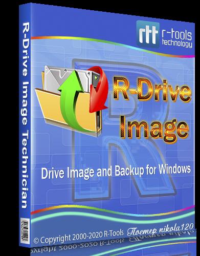 ScreenHunter Pro 7.0.1089 RePack (& Portable) by elchupacabra [2020, Ru/En]