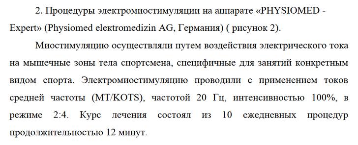 https://i2.imageban.ru/out/2020/07/12/9f77639befab339f889c3d4bb362fe67.png