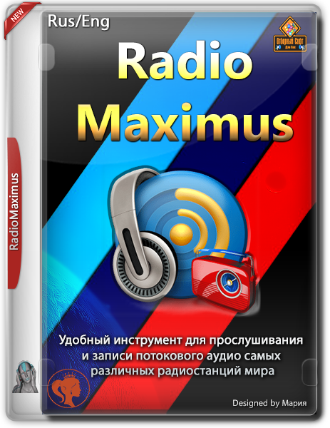 RadioMaximus 2.28 RePack (& Portable) by elchupacabra (x86-x64) (2020) (Multi/Rus)