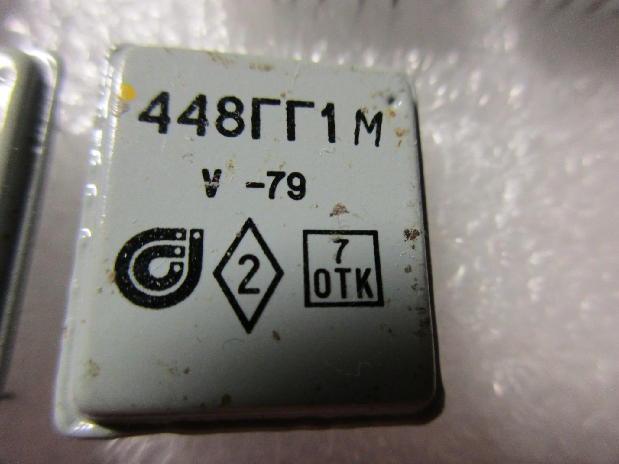 448ГГ1М.JPG