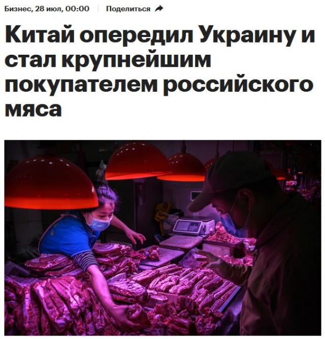IBYchiHfBMQ.jpg