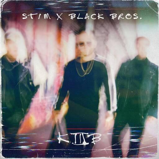 ST1M x Black Bros. - King Is Back 3 (2020) [MP3|320 Kbps] Rap, Hip-Hop