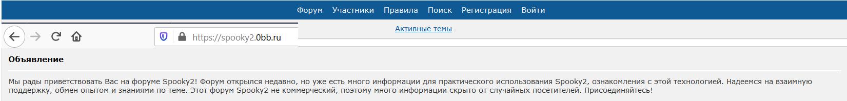 https://i2.imageban.ru/out/2020/08/05/ce4cfda1dd6a0a101d247510d4946345.png