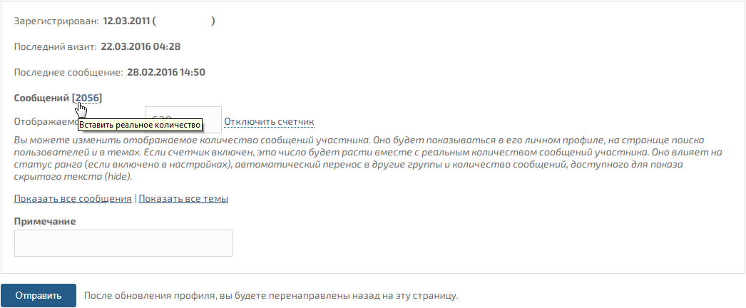 https://i2.imageban.ru/out/2020/08/05/d9ca6859a7b86f1cc268b35a7178574e.png