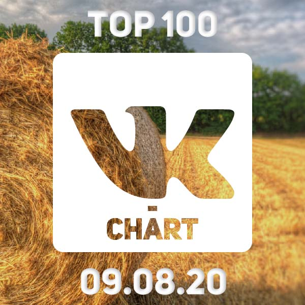 Сборник - Топ 100 vk-chart [09.08] (2020) MP3 скачать торрентом