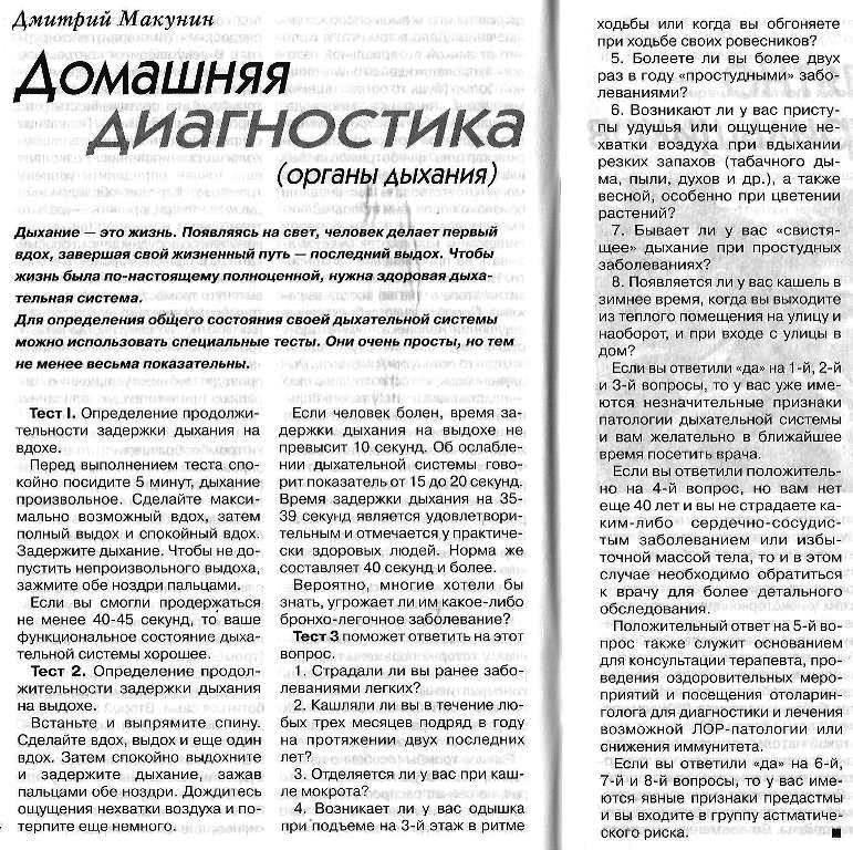 https://i2.imageban.ru/out/2020/08/18/90694454c8dabf778ead41ca6603d0b8.jpg