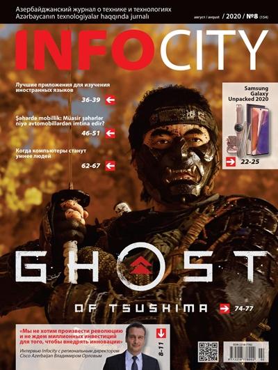 InfoCity №8 (август) 2020