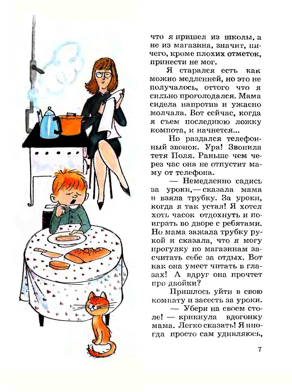 https://i2.imageban.ru/out/2020/08/28/66a479cbff1064005b6e9270c6cbb75c.jpg