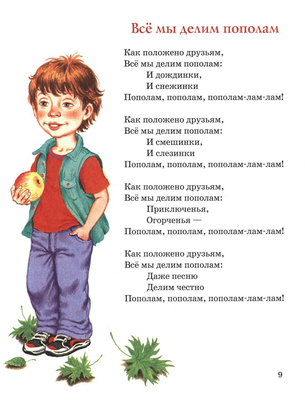 https://i2.imageban.ru/out/2020/08/28/a006197b43f009cac0474d9d3b1529a4.jpg