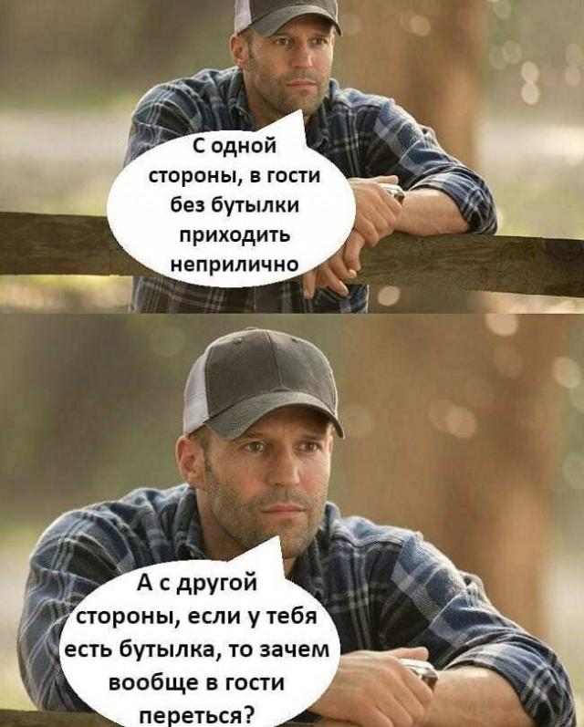 https://i2.imageban.ru/out/2020/09/01/2a017bc5498980f2be77781b6add799b.jpg