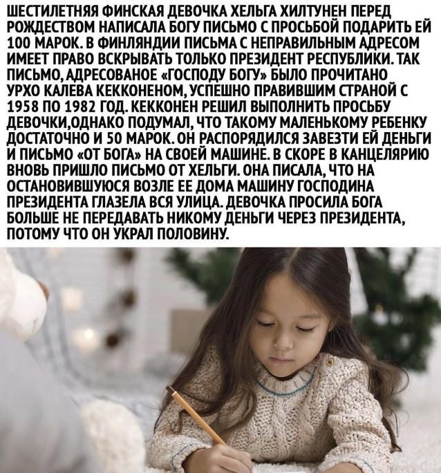 https://i2.imageban.ru/out/2020/09/01/6297346ff2cff96617ae0c83a39f3e5c.jpg